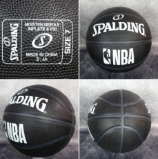 basketspirit-Spalding-NBA-negro-RRSS