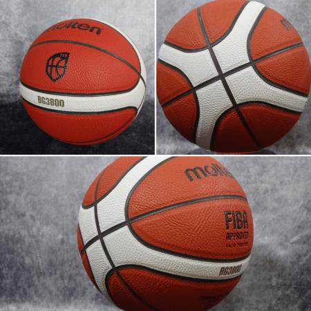 Balón Pelota Baloncesto Entrenamiento Juego Tamaño Talla 7 Cuero Sintético PVC